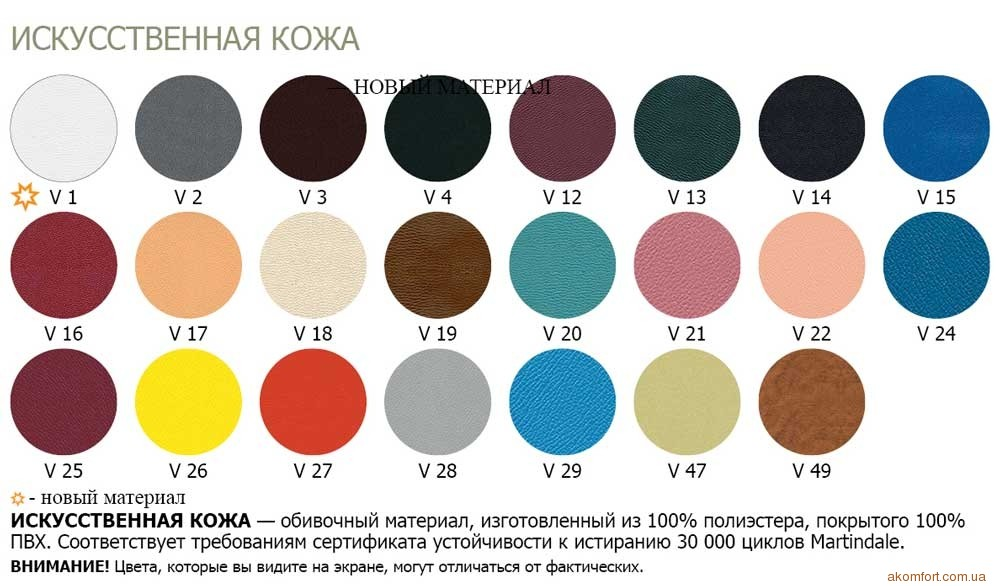 Стул FLORINO CHROME - 3